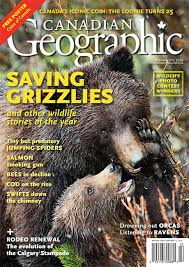 canadian geographic saving grizzlies